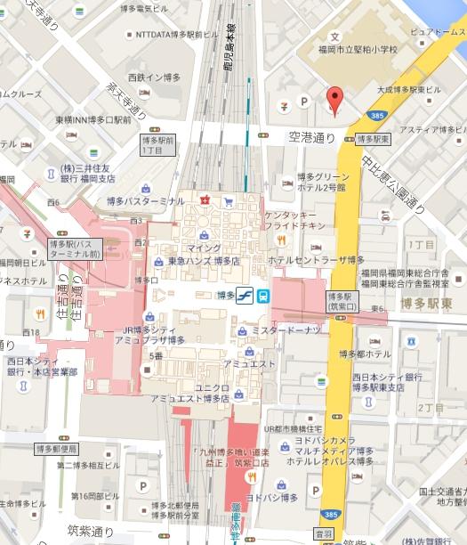 もみ徳 博多駅東